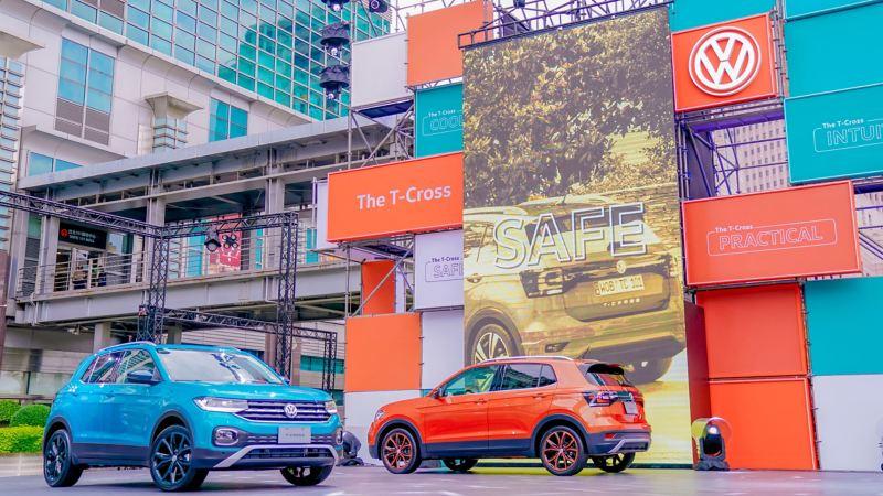 台灣福斯汽車專屬品牌活動