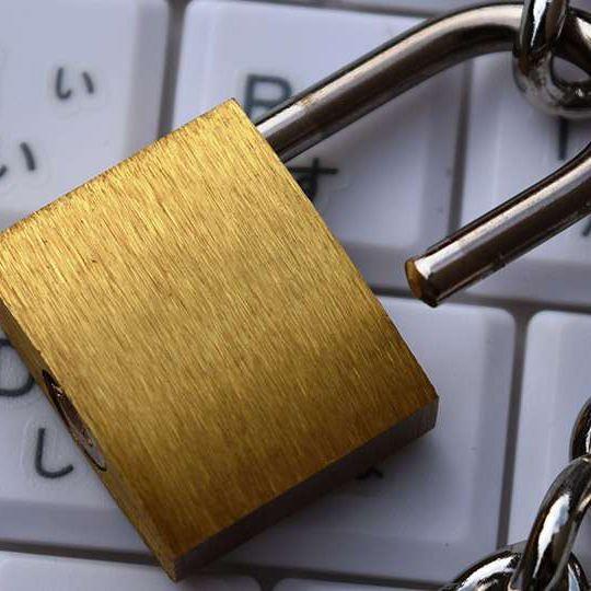 Change / Delete personal information