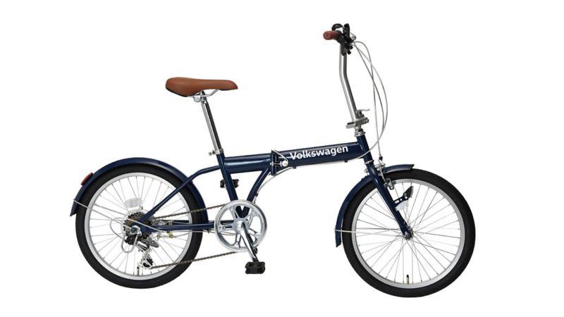 Volkswagen折りたたみ自転車