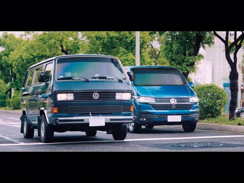 《福斯商旅Happy !!! 運將情歌》影片藉由新上市的福斯商旅T6.1 Caravelle 和福斯商旅老車T3,串起緊密的父女情感和福斯商旅帶給車主的珍貴回憶。