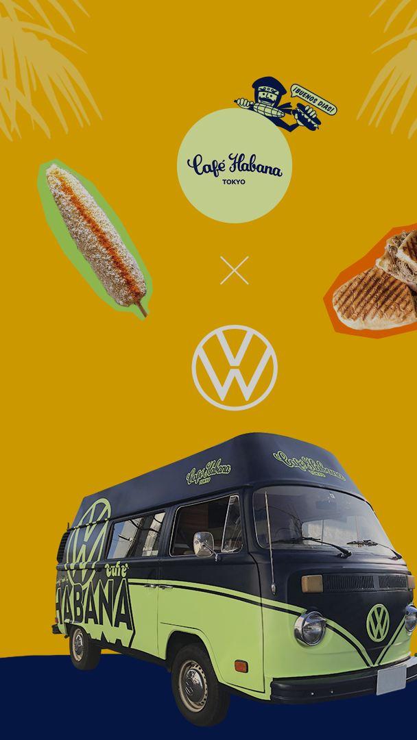 Volkswagen Cruising Food