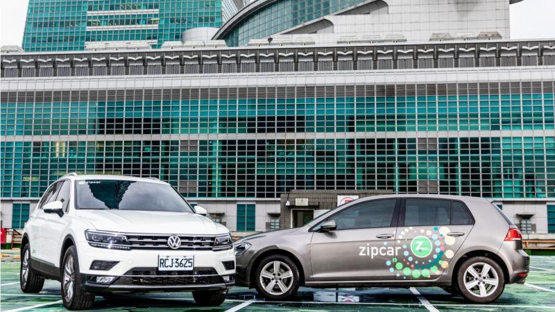 Volkswagen 汽車共享服務